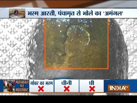 Limit offerings to save Mahakaleshwar temple Shivling in Ujjain, says Experts