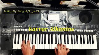 عزف موسيقى اذربيجانية