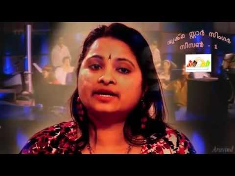 O Mama Mama Chandamama by Priya Jomon