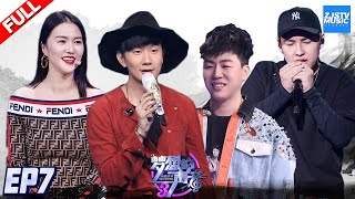 """Sound of My Dream S3""EP7 
