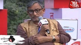 क्या प्रेमचंद के बाद के साहित्यकारों ने उन्हें समझने में गलती की ? #SahityaAajtak19