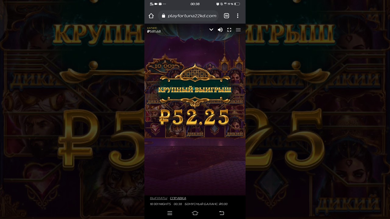 Видео закрытие казино бахрушино покер онлайн на деньги техаса