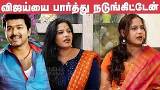 Meenal & Senthil Kumari Interview