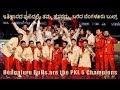 Bengaluru Bulls are Pro Kabaddi 6 Champions (Kannada Audio) Mp3