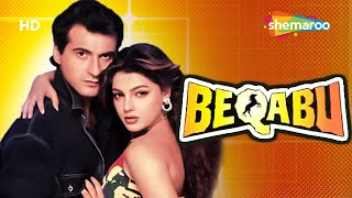 Beqabu (HD) Hindi Full Movie - Sanjay Kapoor, Mamta Kulkarni - 90