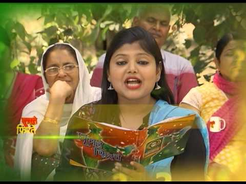 छत्त पर बागवानी - Fruits, Vegetables and Flowers show (AIKGA) PART-02