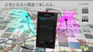 Xperia(TM) acro HD IS12S 商品紹介動画