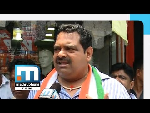 Tainted Candidates In Bellary For Both Congress, BJP| Mathrubhumi News