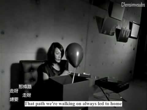 [ENG SUB] 劉若英 Rene Liu - 我們沒有在一起 (We're Not Together) MV