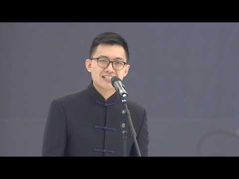 [ASEAN Week 2019] ASEAN Performances: Singapore – yIN Harmony
