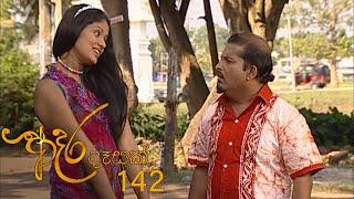 Adara Deasak | Episode 142 | ITN Thumbnail