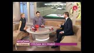 Сергей Железняк об оружии на улицах