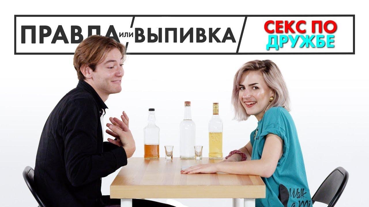 Друзья секс соседи