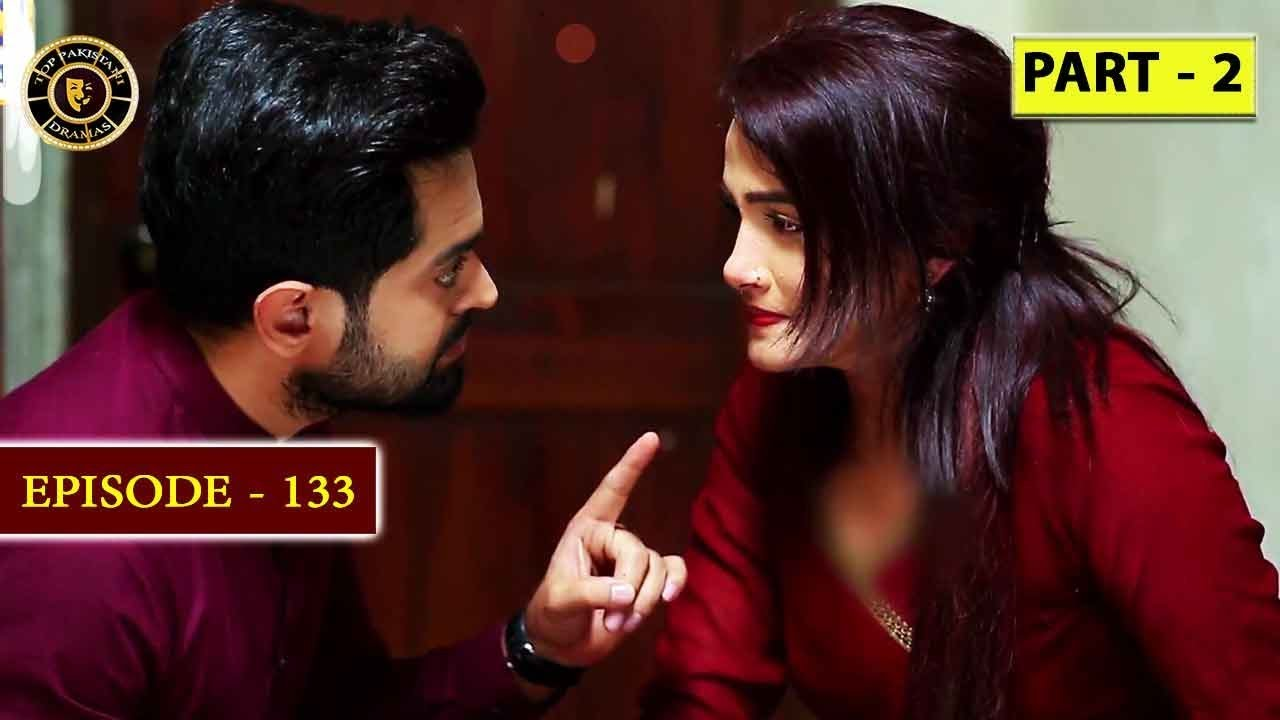 Meri Baji Episode 133 - Part 2 ARY Digital Aug 7, 2019