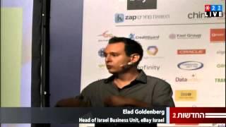Elad Goldenberg, Head of Israel Business Unit, eBay Israel