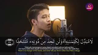 Download Lagu Complete Surat Al Kahfi recited by Ibrohim Elhaq mp3