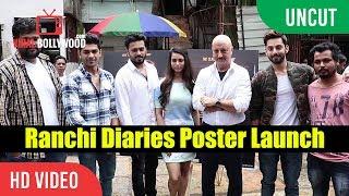 UNCUT - Ranchi Diaries Poster Launch | Anupam Kher, Sattwik Mohanty, Soundarya Sharma