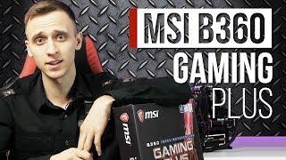 материнская плата MSI B350 GAMING PLUS