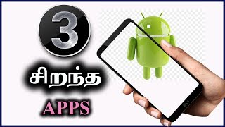3 Best Apps for Android in Tamil | Android Apps in Tamil