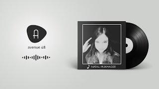 Natali Rukhadze - Violets | ნატალი რუხაძე - იები
