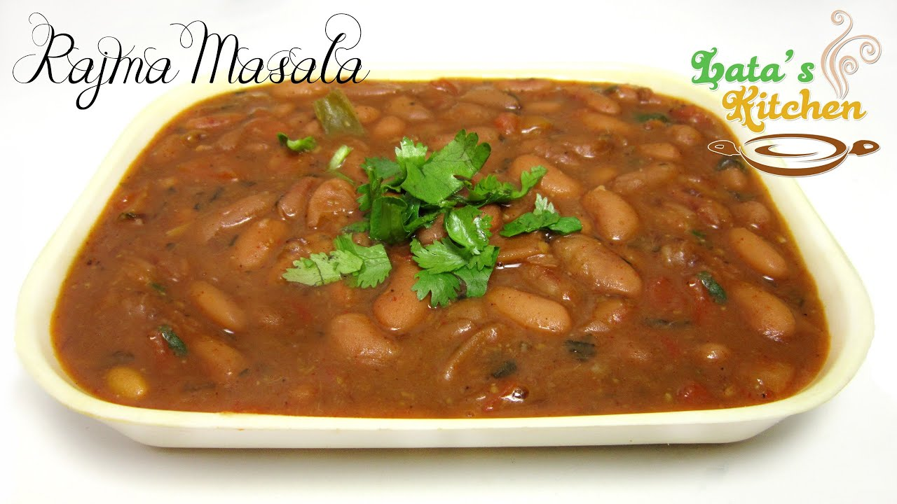 Rajma masala rajma recipe indian vegetarian recipe video in rajma masala rajma recipe indian vegetarian recipe video in hindi latas kitchen youtube forumfinder Image collections