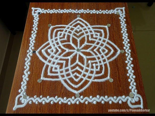 Dnyankamal ???????? Rangoli | Pooja room kolam | Rangoli design for festivals