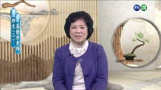 日文(二)(商專)