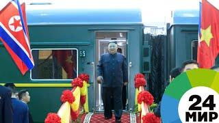 Весь в деда: Ким Чен Ын выбрал для поездки во Вьетнам бронированный поезд - МИР 24