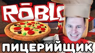 # 390: PIZZA master in ROBLOKS, factory and restaurant (Roblox Pizza Factory Tycoon)