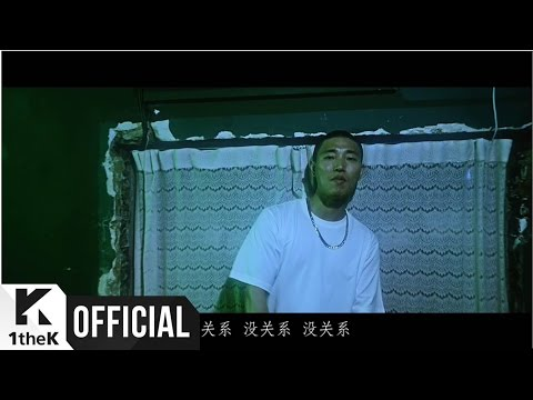 [MV] Gary(개리) _ mei guan xi (it's OK)