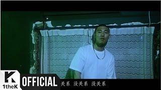 [MV] Gary(개리) _ mei guan xi (it's OK)