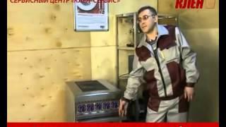 видео электроплита промышленная