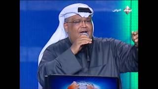 04 - Ana Mansak - Nabil Shuail (Live)