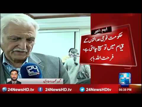 Government want to extend Military courts says Farhatullah Babar