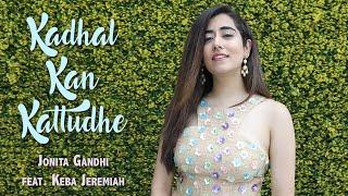 Kadhal Kan Kattudhe (Cover) - Jonita Gandhi ft. Keba Jeremiah