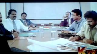 Pappa tamil dupped full movie part 7