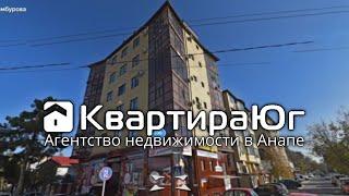 Купите красивую однокомнатную квартиру в центре Анапы с ремонтом у Черного моря ID 7001