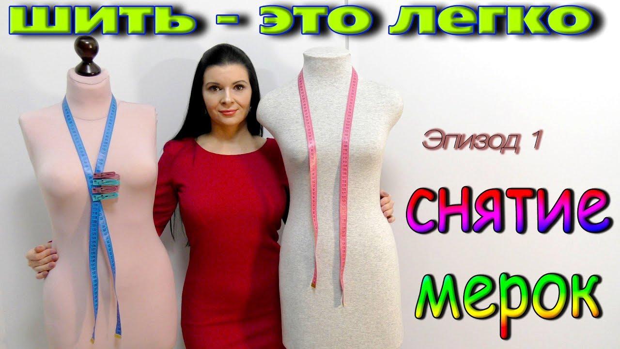 Снять платье фото, сербские большие жопы