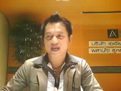 AsianLifeOnline: พิมพ์แบบฟอร์มใบสมัคร