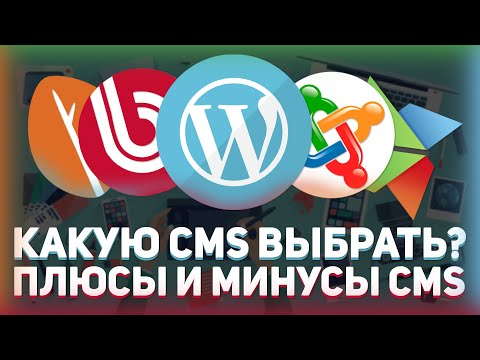 Bitrix joomla wordpress