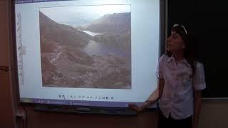 Урок Рыбаковой Л.Л. English 4 класс, географическое положение Великобритании