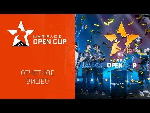Отчетное видео Warface: LAN-финал Open Cup Season XIV thumbnail