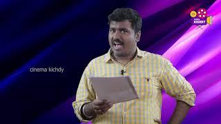 Tamil to Hindi Remake Flop Movies| Cinema Kichdy