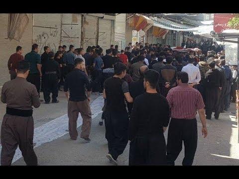 JAVANRUD, Iran, April. 15, 2018. Continued strikes by shopkeepers Bazaar merchants