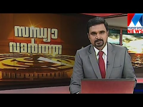 സന്ധ്യാ വാർത്ത | 6 P M News | News News Anchor Ayyappadas october26,2016  | Manorama News