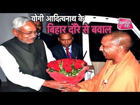 MP, Chhattisgarh, Rajasthan election 2018 के बाद RJD-JDU  में भिड़ंत | Bihar Tak