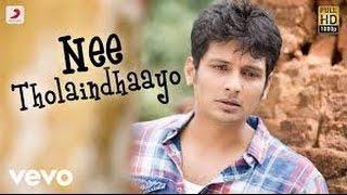 Gambar cover Nee Tholaindhaayo lyrical video (KAVALAI VENDAM)