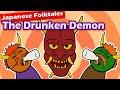 Japanese Folktales: The Drunken Demon (Shuten Doji)