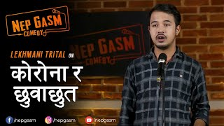 Corona ra Chuwachut | Nepali Stand-Up Comedy | Lekhmani Trital | Nep-Gasm Comedy