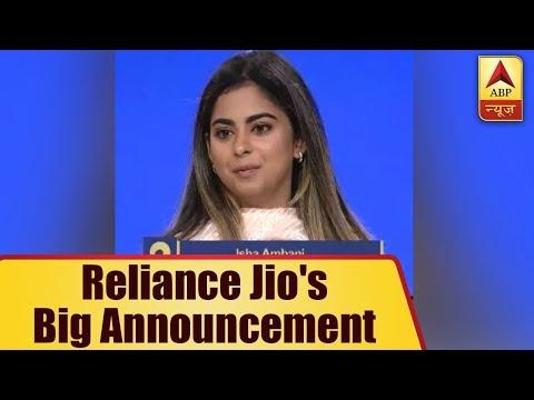 reliance-jio's-big-announcement-|-abp-news